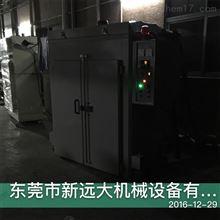 南京转子工业烤箱价格哪家做的工业烤箱比较好