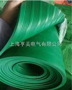 JYD-6mm绿色绝缘垫