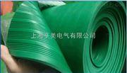 JYD-25KV绿色绝缘垫