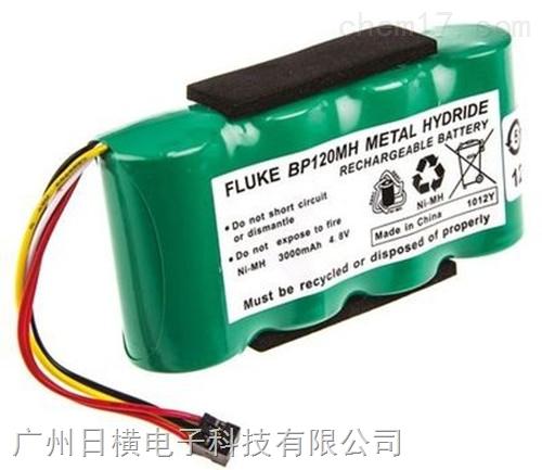 BP120MH电池FLUKE BP120MH镍氢(NiMH)
