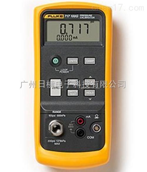 F717 5000G校准器美国福禄克FLUKE过程校验仪