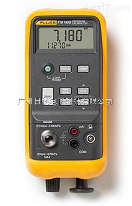 F718EX100G校准器美国福禄克FLUKE过程校验仪