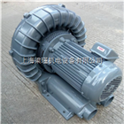 RB-200RB-200/1/4HP風機_原裝台灣全風RB環形風機