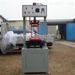 LHCX-1上海液压车辙试样成型机