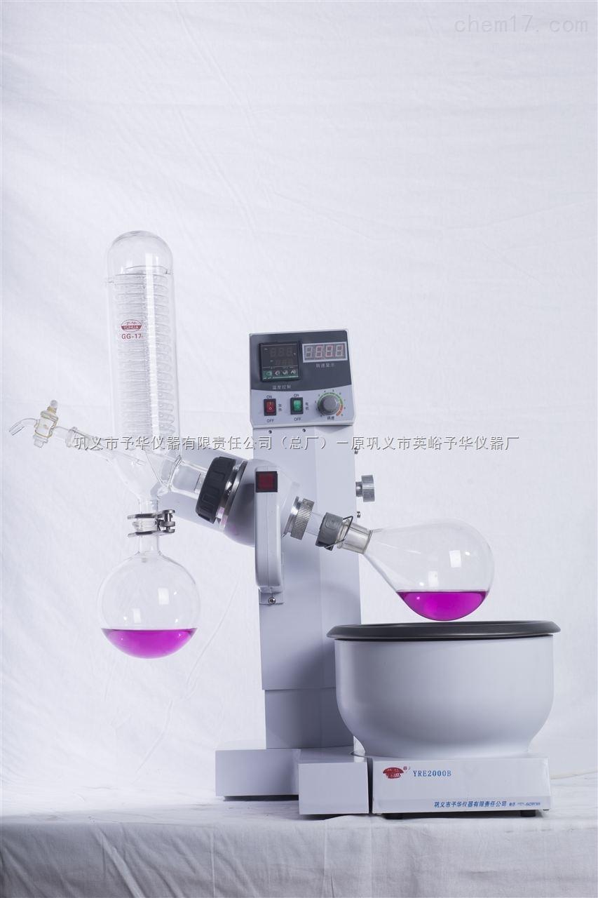 YRE-2000B-1L/2L旋转蒸发仪-特氟隆锅+转速20-200转/分-巩义予华