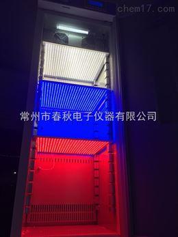 冷光源植物培养箱