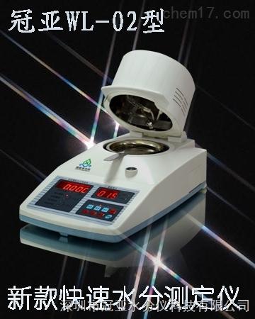 冠亚塑胶水分测试仪