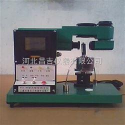 WX-2江苏光电液塑限联合测定仪