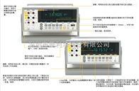 福祿克fluke 8808A 五位半數字萬用表多用表 臺式萬用表 原裝