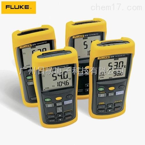 F51-2数字温度表FLUKE 51-2美国福禄克FLUKE