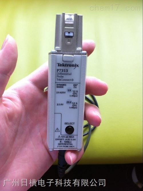 P7313高频示波器探头SMA差分探头美国