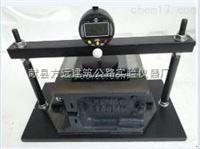 灌浆用膨胀砂浆竖向膨胀率测定仪价格