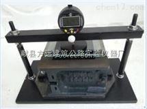 PZ-100型灌浆用膨胀砂浆竖向膨胀率测定仪价格