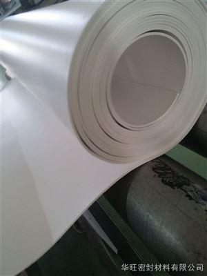 滑动支座聚四氟乙烯板多少钱一公斤?