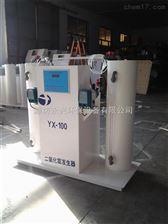 基本型二氧化氯发生器厂家常年直销欢迎订购