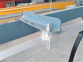 C型铝提挂架