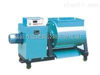 强制式单卧轴混凝土搅拌机,、混凝土搅拌机,厂家