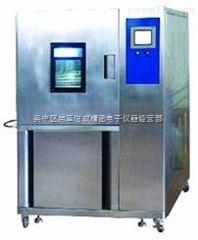 HD-150可程式恒温恒湿实验机