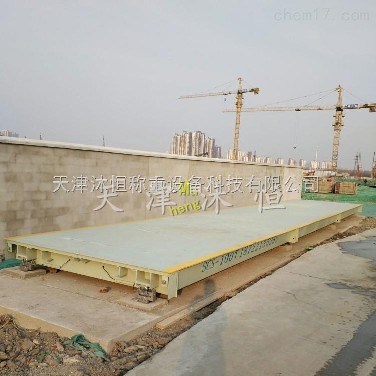 建筑工程150吨地磅,湖北安装数字式地磅厂家