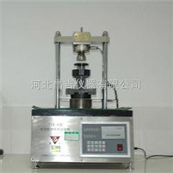 TYE-6上海水泥胶砂抗折试验机