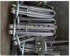 SUTE0111蒸汽發生器