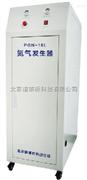 PGN-16L氮气发生器