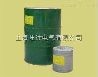 1140F级无溶剂浸渍漆 无溶剂浸渍漆