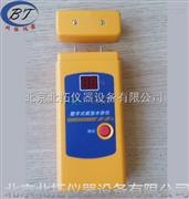 供应HT-904数显纸张测湿仪(尖头)
