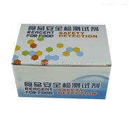 过氧化苯甲酰速测试剂盒