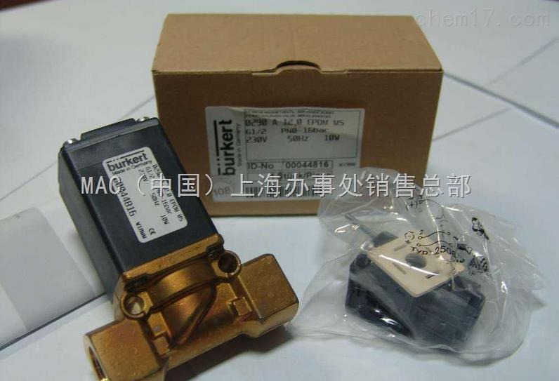 BURKERT电磁阀上海销售-票随货