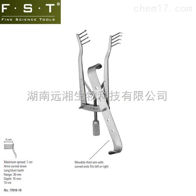 进口撑开器17010-10 动物解剖撑开器 Alm 钝齿牵开器-长齿