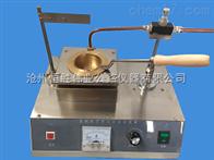 SYD-3536克利夫蘭開口閃點試驗器型號 克利夫蘭開口閃點試驗器 現貨供應