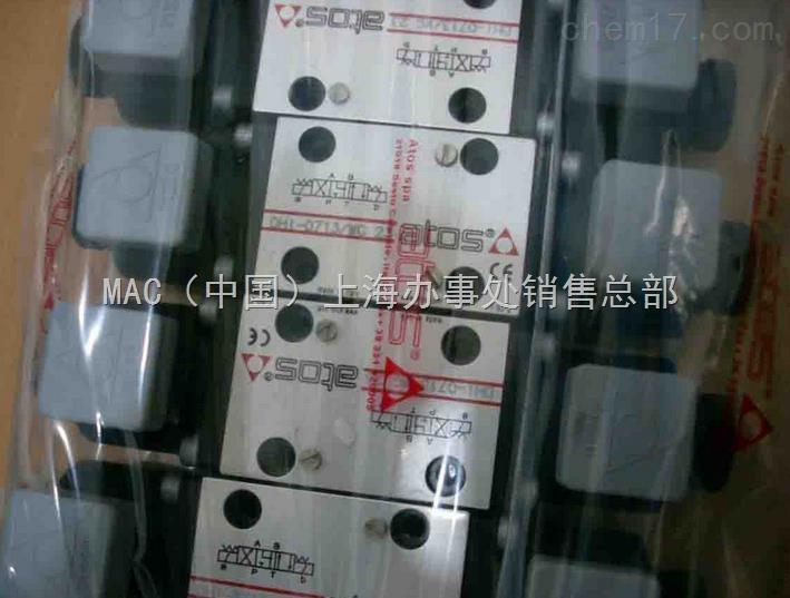 意大利阿托斯电磁阀原装E-ME-AC-05F/4R-4