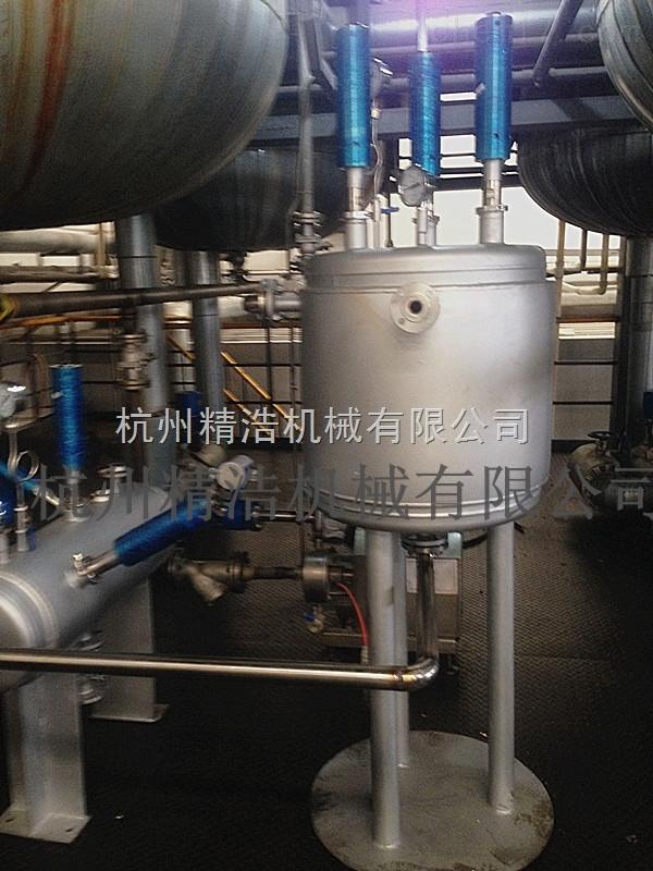 超声波氧化铝分散器