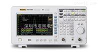北京普源精電頻譜分析儀DSA1030A