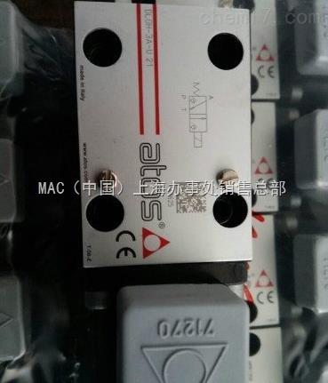 意大利ATOS电磁阀SDPHI-2713/D-X现货