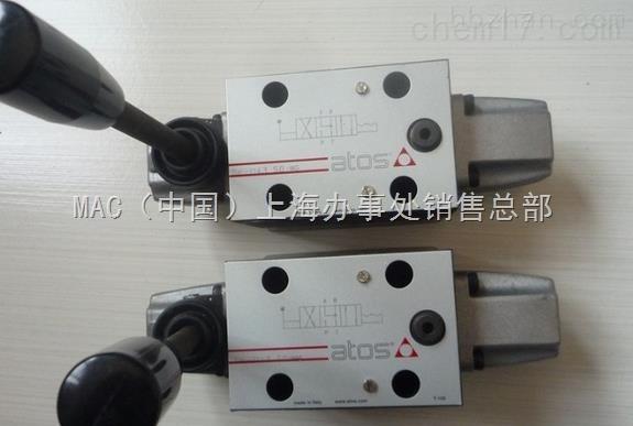特价意大利ATOS电磁阀SDPHI-3714/8/E现货