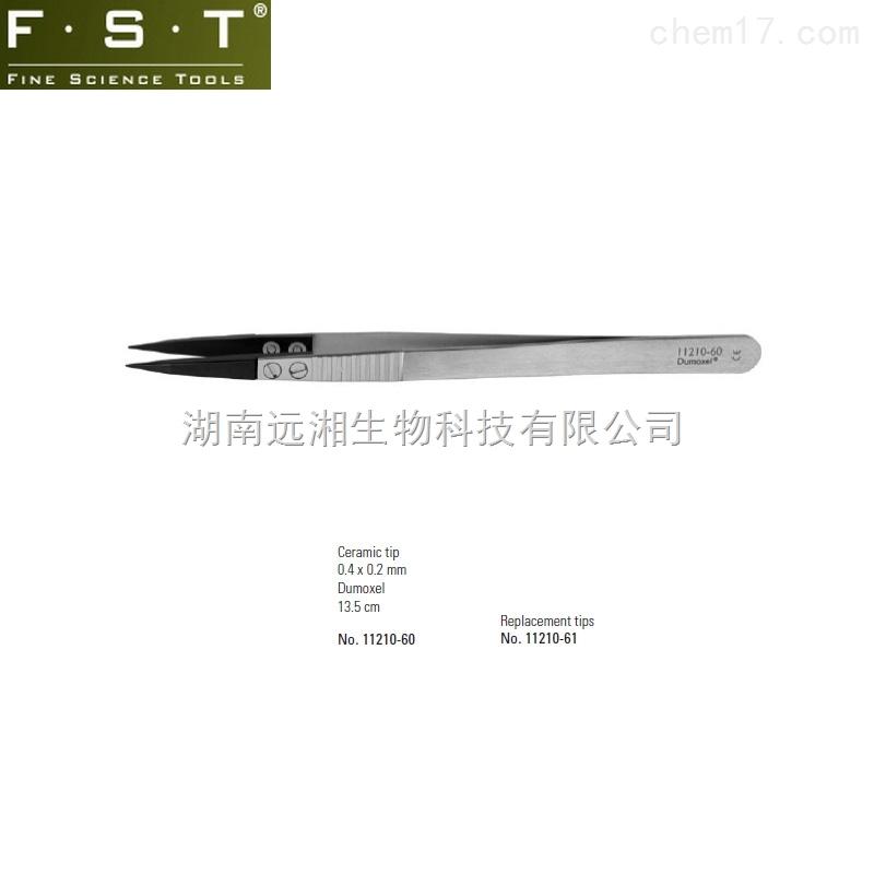 FST镊子11210-60 Dumont陶瓷头镊子 更换镊子头11210-61耐酸碱腐蚀镊子