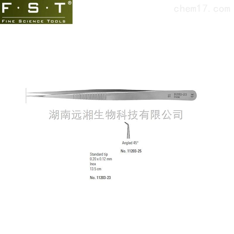 FST镊子11203-23 Dumont 精细镊#SS/MC FST镊子11203-25