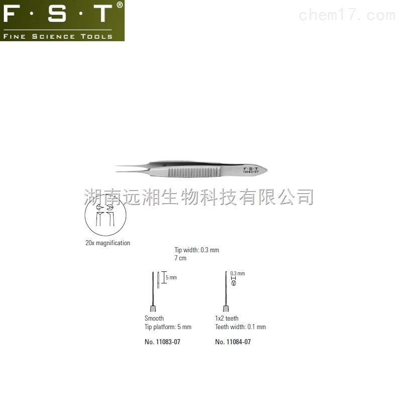 Bonn微型光滑镊 FST镊子11083-07 FST镊子11084-07