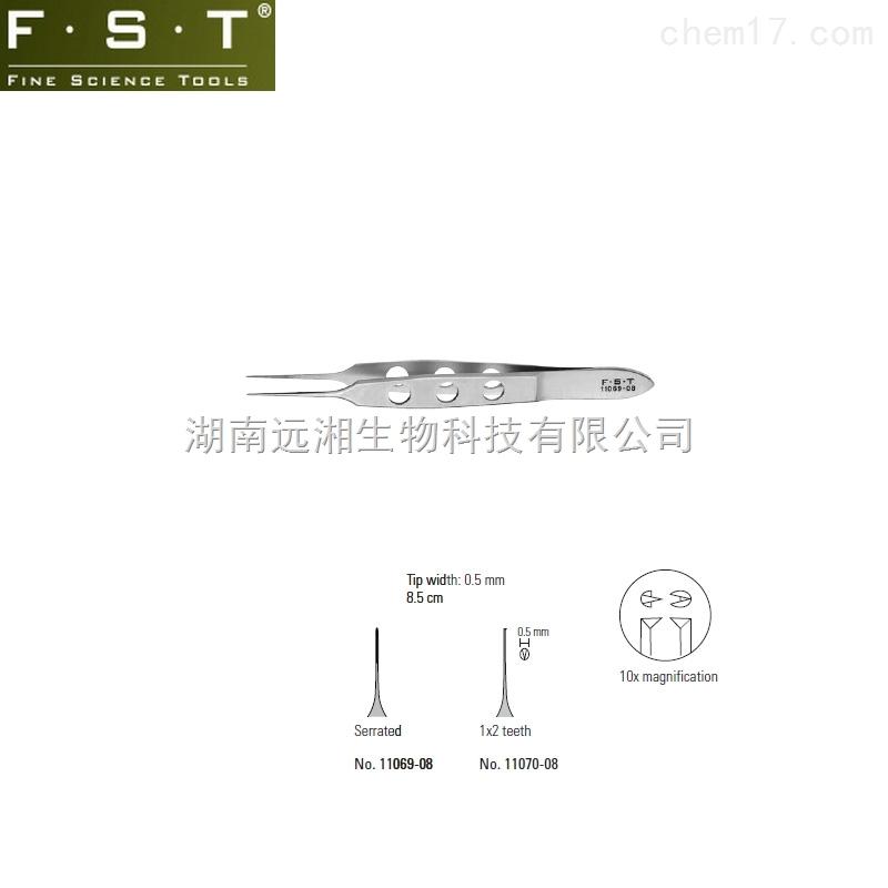 Bishop-Harmon微型细齿镊 FST镊子11069-08 FST镊子11070-08