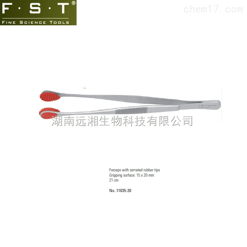FST镊子11035-20 小动物夹持镊子 橡胶夹持镊