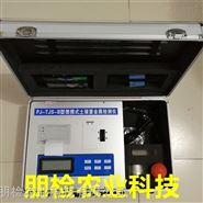 土壤重金屬快速檢測儀器啥價格
