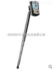 testo 405-V1风速仪风速仪