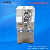 XYP-5小型药片专用旋转式压片机,专业生产小型压片机厂家