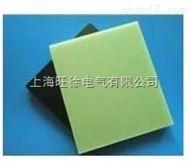 X3254H级高强度层压玻璃布板