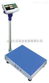 说明书英展XK3150C-75kg上海多功能电子秤