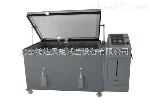 北京小型盐雾试验箱