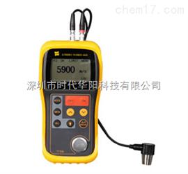 时代之峰TIME2130超声波测厚仪