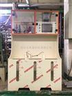 化学镀镍自动加药机